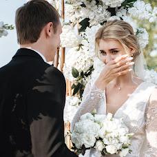 Jurufoto perkahwinan Karina Klochkova (KarinaK). Foto pada 02.09.2019