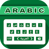 Arabic English keyboard For Android : Type Arabic