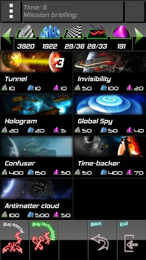 Space STG II screenshot 5