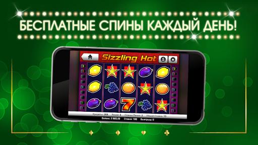 Скачать монетные игровые автоматы автоматы игровые играть на деньги реальные
