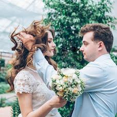 Wedding photographer Kseniya Pavlenko (ksenyafhoto). Photo of 04.06.2017
