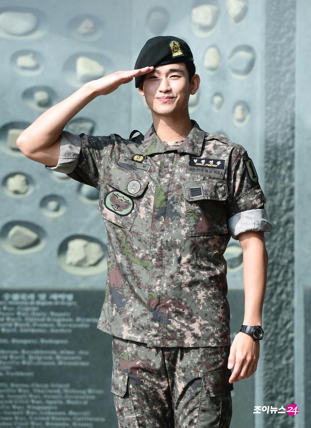 kimsoohyun3