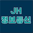 JH정보통신