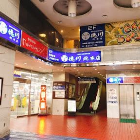 「広島でこのお店のCMを知らない人マジで0人説」が成り立つほど有名なお好み焼きチェーン!お好み焼きの徳川とは?