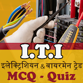 ITI Electrician GK in Hindi