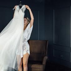 Wedding photographer Mariya Sokolova (Sokolovam). Photo of 13.04.2017