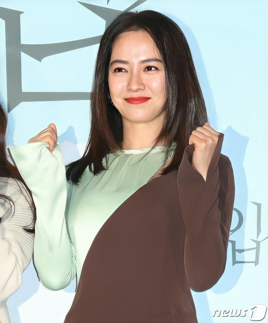 song ji hyo marriage running man 1
