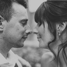 Wedding photographer Daniela Nizzoli (danielanizzoli). Photo of 05.04.2017