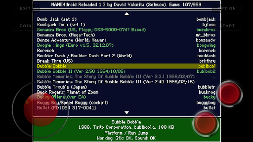 MAME4droid  (0.139u1) 1.14 screenshots 1