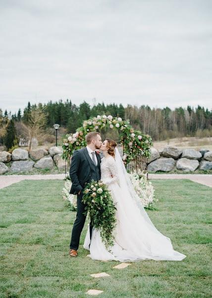 Свадебный фотограф Анна Забродина (8bitprincess). Фотография от 02.10.2017