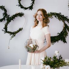 Wedding photographer Ekaterina Kuzmina (Ekuzmina). Photo of 19.02.2018