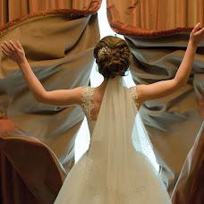 Wedding photographer Diana Kalisto (DianaKalisto). Photo of 03.08.2015