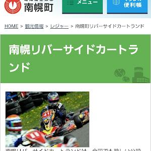 のカスタム事例画像 HRKC(北海道レーシングカートクラブ)さんの2019年04月27日07:38の投稿