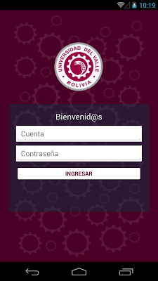 Univalle Movil - screenshot