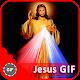 Jesus GIF for PC-Windows 7,8,10 and Mac