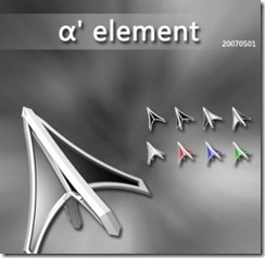 free mouse cursor,change mouse cursor,可愛滑鼠游標,動態滑鼠游標,A_ELEMENT cursor download,滑鼠游標下載