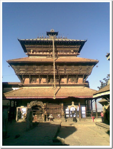 BagBhairav Temple