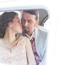 Wedding photographer Ekaterina Nevezhina (Nevezhina). Photo of 24.05.2016