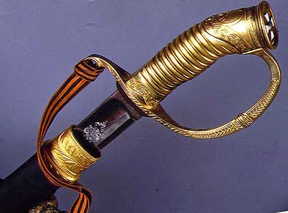 Наградное золотое оружие