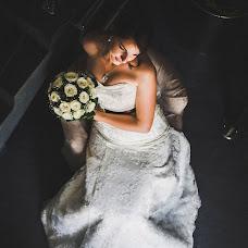 Wedding photographer Vita Karpinska (VitaKvitka). Photo of 04.08.2015