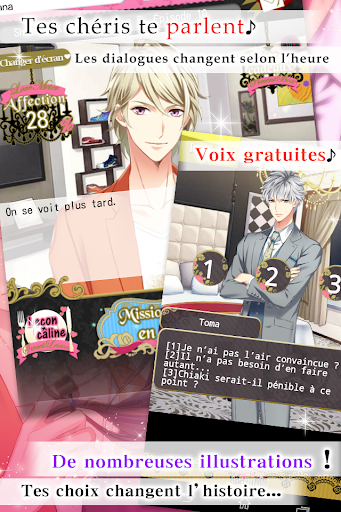 Amour endiablu00e9 dating sim 1.5.4 Windows u7528 8