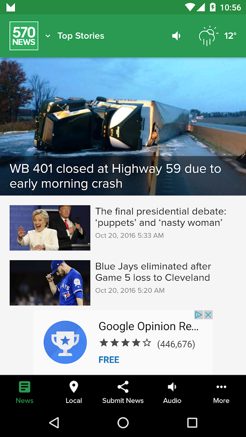 570 NEWS- screenshot