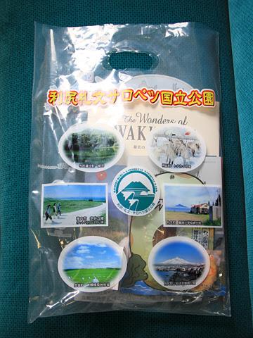 JR北海道 観光列車「風っこそうや」 稚内市からの記念品