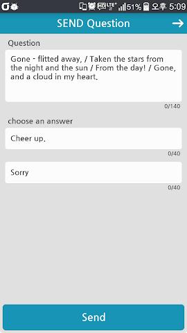 android TellMe Screenshot 5