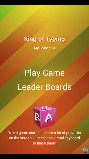 免費下載休閒APP|King of Typing app開箱文|APP開箱王