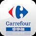 家樂福 Carrefour TW Icon