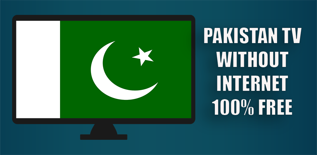 Download Pakistan TV All Channels Without Internet - Pak TV