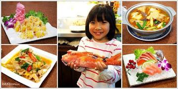 原鄉味 海鮮餐廳