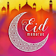 Free Eid Mubarak Ecards for PC-Windows 7,8,10 and Mac