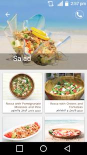 Tent Jumeirah Restaurant App - náhled