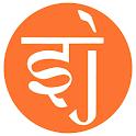 SwadeshiJobs icon