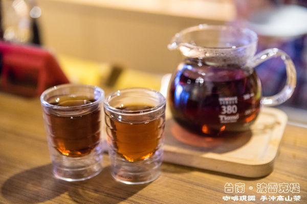 波雷克堤 Coffee&Tea