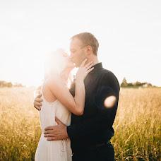 Wedding photographer Anastasiya Baranova (Myanastasy). Photo of 18.07.2018