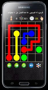لعبة التوصيل للاذكياء - náhled
