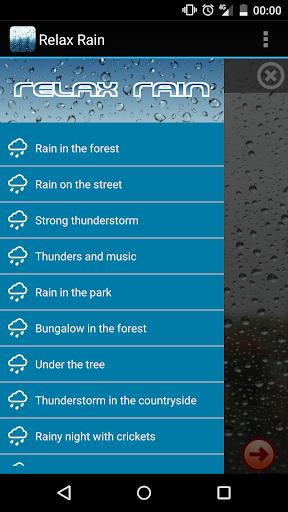放鬆雨 - 大自然的聲音
