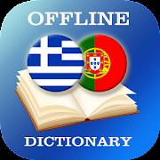 Greek-Portuguese Dictionary