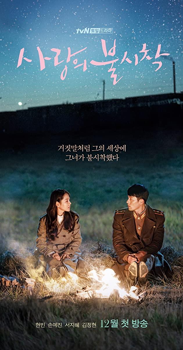 Rekomendasi Drama Korea Terkini: Crash Landing on You