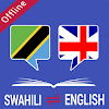 English Swahili Dictionary APK