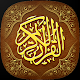 Download Quran Online For PC Windows and Mac