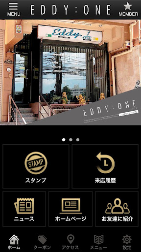 Hair salon Eddy.1 -日本語版-