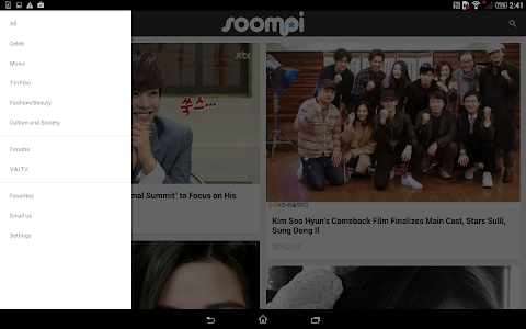 Soompi Kpop News/Kdrama News screenshot 4