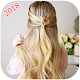 wedding hairstyle 2018 Android apk