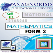 Form 3 Maths National