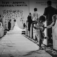 Svatební fotograf Vitaliy Mironyuk (mironyuk). Fotografie z 06.03.2017