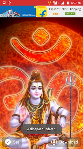 Hindu God Wallpapers 2.3 screenshots 5