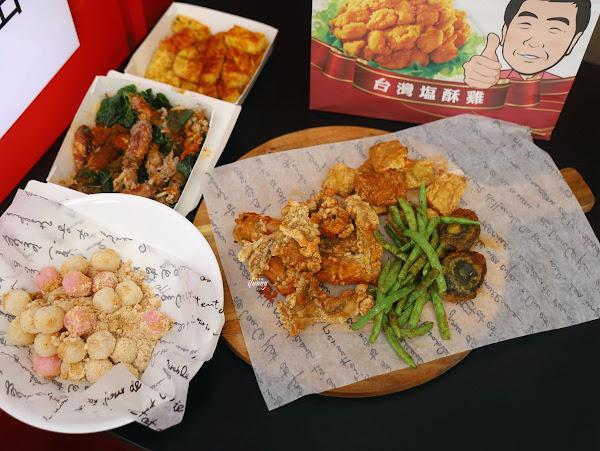 台灣鹽酥雞 西門直營店
